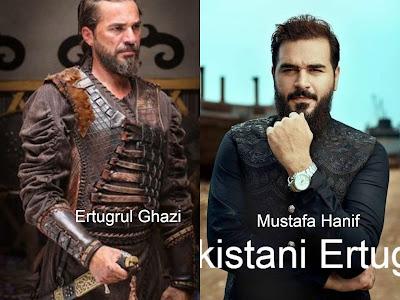 Mustafa Hanif Ertugrul Actor Engin Altan Düzyatan Duplicate Biography l pakistani ertugrul