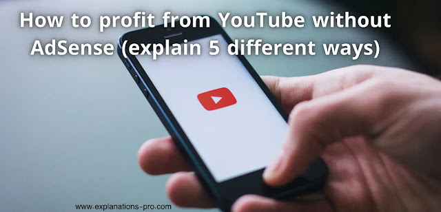 How to profit from YouTube without AdSense