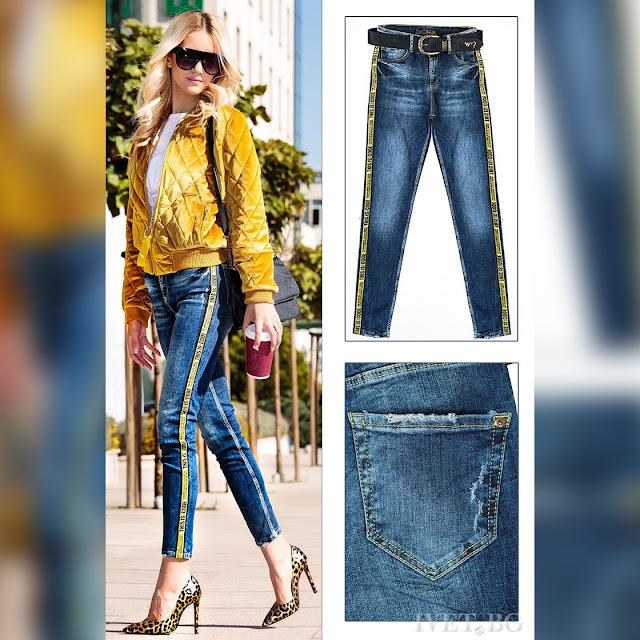 Γυναικείο μπλε τζιν παντελόνι IVETINA