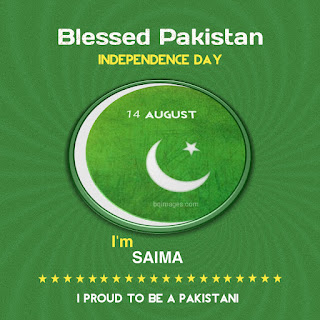 14 August Pics with Saima Name