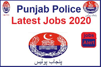 Punjab-Police-Latest-Jobs-in-September-2020,jobs-in-Pakistan,Government-jobs,Job-Alert