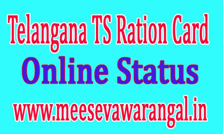 Telangana TS Ration Card Food Security Card Online Status