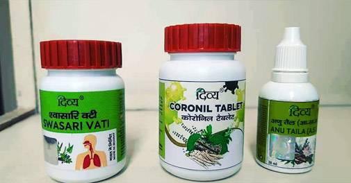 Baba Ramdev on Corona Virus