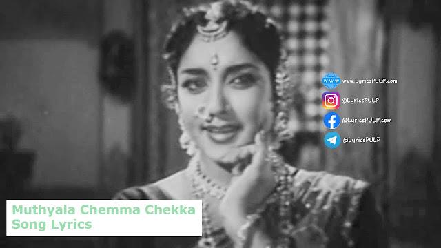 Muthyala Chemma Chekka Song Lyrics – BOBBILI YUDDHAM Telugu Movie
