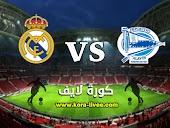 كورة لايف   نتيجة مباراة ألافيس وريال مدريد اليوم 23-1-2021 في الدوري الاسباني