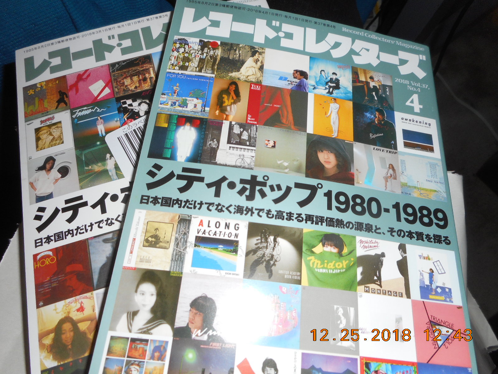 Kayo Kyoku Plus: J-Canuck's Choices for 1980s City Pop/J-AOR Albums