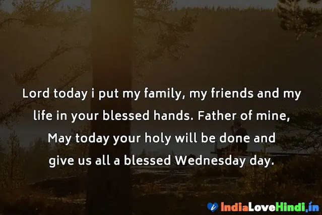 wednesday morning wishes for friends
