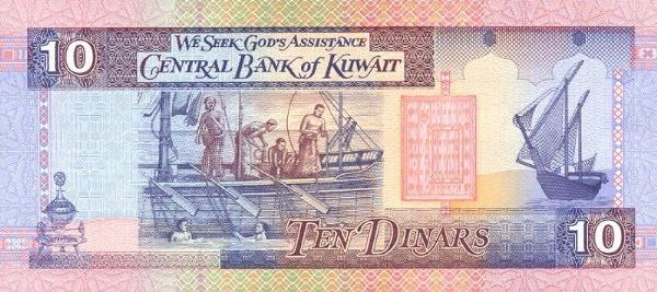 Bahraini Dinar Equals To 1 Bhd 2 65 Usd