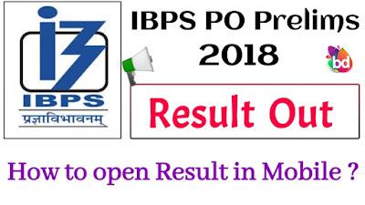 IBPS PO Prelims 2018 result