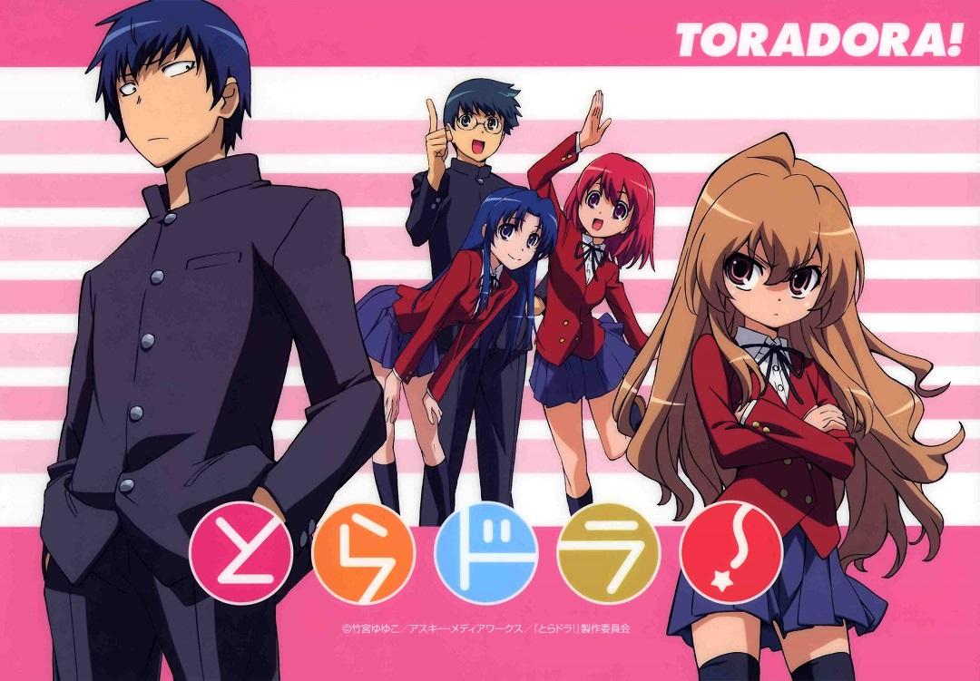Download Toradora BD Subtitle Indonesia