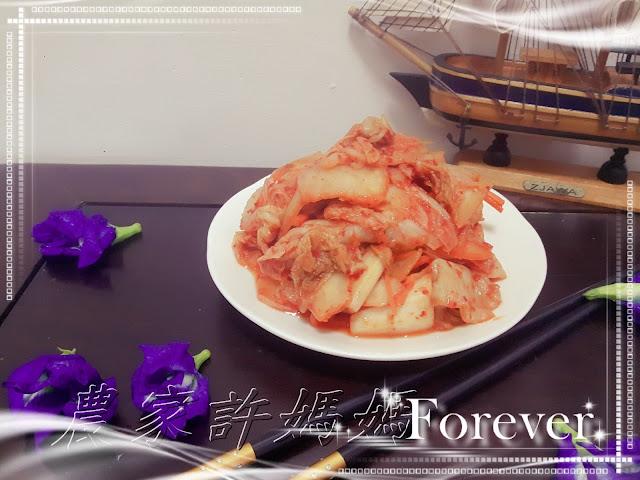 農家許媽媽-好吃到停不了口怎樣做韓國泡菜-001