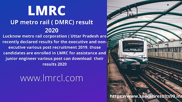 Lucknow metro rail corporation result 2020