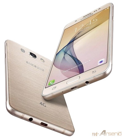 Spek Dan Harga Samsung Galaxy On8