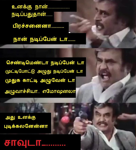 kabali-the-movie-tamil-meme