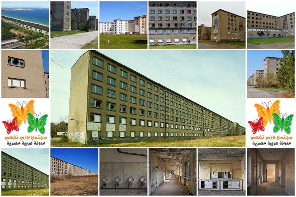 nazi-hotel-with-10-thousand-room-الفندق-النازي-ذو-10-الاف-غرفة
