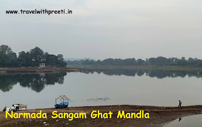 Narmada sangam sthal or Narmada sangam ghat mandla - Narmada or Banjar nadi ka sangam