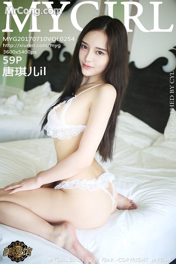 MyGirl Vol.254: Người mẫu Tang Qi Er (唐琪儿il) (60 ảnh)