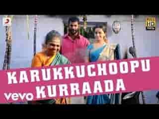 Rayudu Karukkuchoopu Kurraada Telugu Song Video