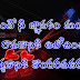 Telugu Heart touching love Quotes Images