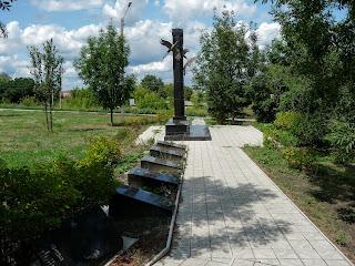 Изюм. Гора Кременец (Кремянец). Памятник чернобыльцам
