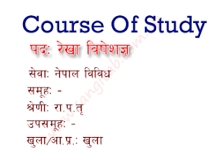Rekha Biseshaghyna Gazetted Third Class Officer Level Course of Study/Syllabus