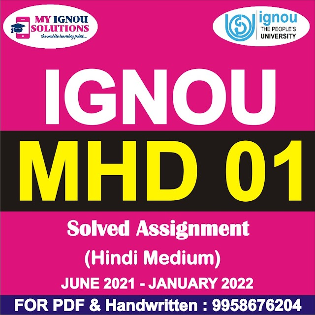 MHD 01 Solved Assignment 2021-22