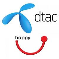 Dtac แจกอินเตอร์เน็ตฟรี 1GB /7 วัน - 20 ตุลาคม 2559
