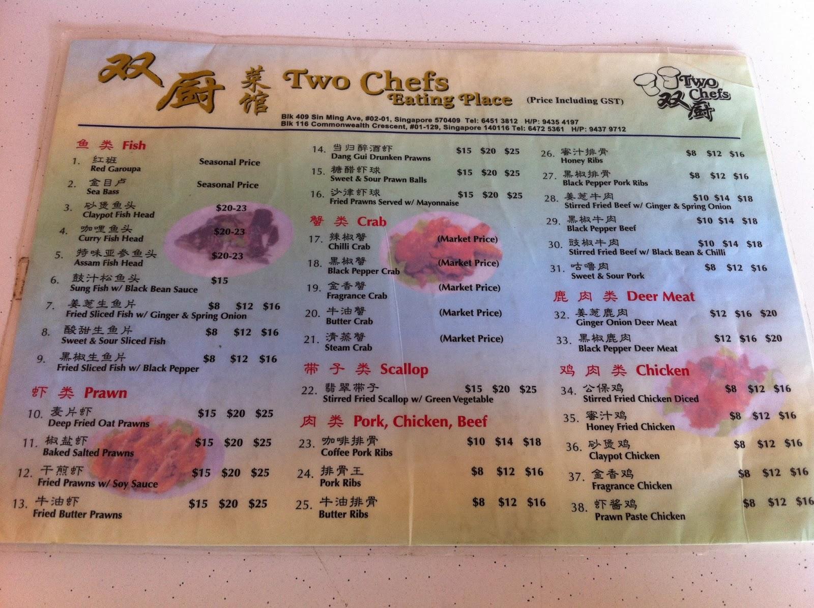 Ming Kitchen Menu Singapore