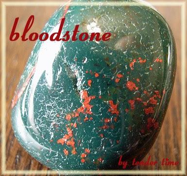ブラッドストーン Blood stone