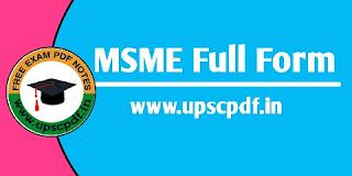 msme-full-form