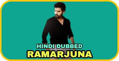Ramarjuna Hindi Dubbed Movie
