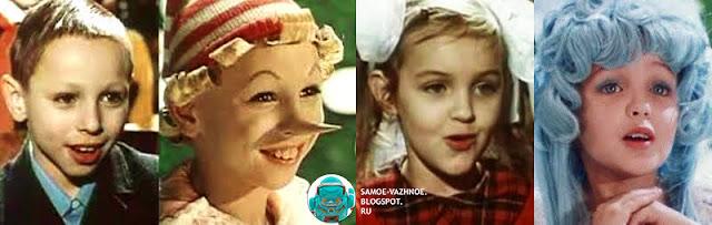 Советские фильмы для детей. Советские фильмы для детей смотреть онлайн. Детские советские фильмы ютуб. Советские фильмы детские. Советские фильмы для детей 6-7 лет. Советские детские фильмы список. Детские советские фильмы смотреть. Советские детские фильмы смотреть онлайн бесплатно в хорошем качестве. Советские детские фильмы. Советские детские фильмы смотреть онлайн. Советские детские фильмы ютюб. Фильмы СССР для детей. Лучшие фильмы СССР для детей. Смотреть фильмы СССР для детей. Фильмы СССР для детей список. Фильмы СССР детские. Фильмы СССР детские смотреть онлайн. Лучшие фильмы СССР детские. Любимые фильмы СССР детские. Любимые советские фильмы для детей. Любимые детские советские фильмы. Любимые фильмы СССР для детей. Лучшие советские фильмы для детей. Лучшие детские советские фильмы. Лучшие фильмы СССР для детей. Лучшие детские фильмы СССР. Фильмы СССР детские. Советские фильмы для детей. Детские советские фильмы. Фильмы СССР для детей. Фильмы СССР детские смотреть. Советские фильмы для детей смотреть. Детские советские фильмы смотреть. Фильмы СССР для детей смотреть. Фильмы СССР детские смотреть онлайн. Советские фильмы для детей смотреть онлайн. Детские советские фильмы смотреть онлайн. Фильмы СССР для детей смотреть онлайн. Фильмы СССР детские список. Советские фильмы для детей список. Детские советские фильмы список. Фильмы СССР для детей список. Фильмы СССР. Лучшие советские фильмы список. Советские фильмы комедии. Советские фильмы онлайн. Старые фильмы. Фильмы СССР смотреть онлайн. Советские фильмы. Советские фильмы смотреть онлайн. Фильмы СССР онлайн.