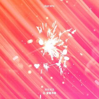 [Single] J-Cera - Down the Flower Path OST Part.1 Mp3 full album zip rar 320kbps