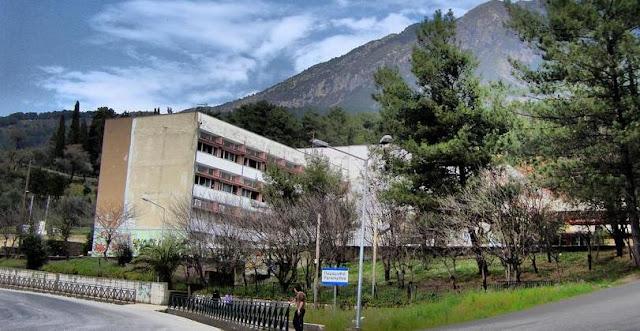 Καμία ανησυχία για τους μαθητές του Λυκείου Παραμυθιάς που επέστρεψαν εχτές από την Ιταλία