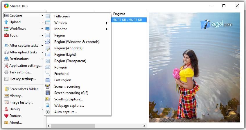 ShareX Screenshot Software
