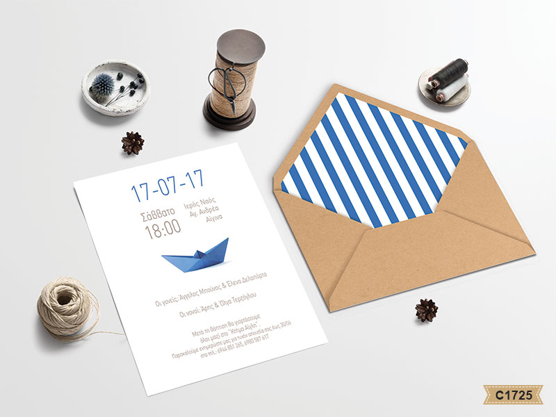 Greek sail boat baptism invitations C1725