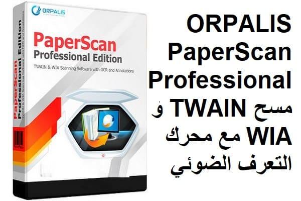 ORPALIS PaperScan Professional 3-94 مسح TWAIN و WIA مع محرك التعرف الضوئي