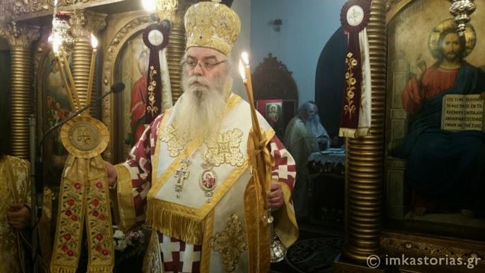 Η εορτή του Αγίου Χαραλάμπους στην Κορησό (φωτογραφίες)