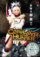 COSQ-018 COSPLAYER HUNTER