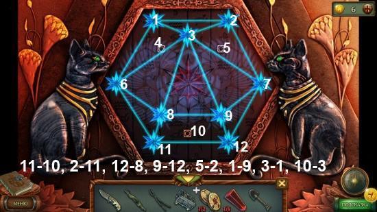 размещаем линии так чтобы не было пересечений в игре наследие 3 дерево силы