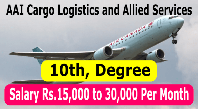 AAI Cargo Logistics and Allied Services Recruitment