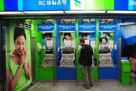 سيول: بيونغ يانغ وراء قرصنة شبابيك مصرفية