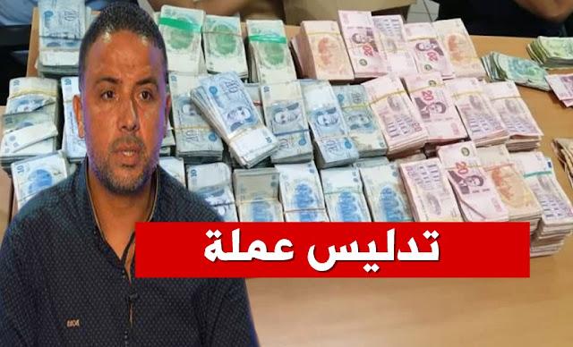 سيف مخلوف متورط في قضية تدليس العملة توكوين وفاق
