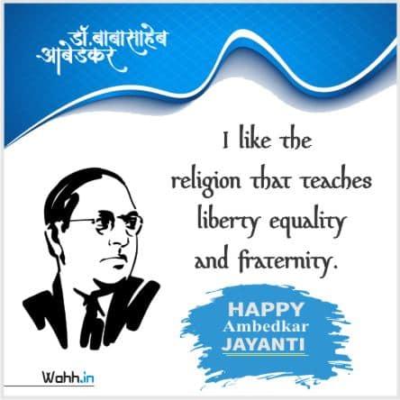 B.R Ambedkar Jayanti Status In Hindi