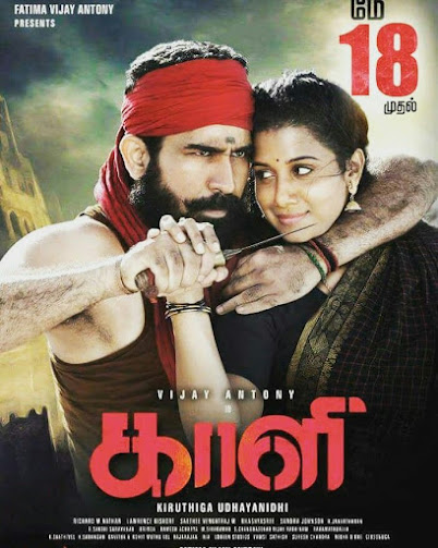 Kaali Jawab The Justice 2018 UNCUT 720p HEVC WEB-HDRip Dual Audio Hindi – Tamil – 680 MB