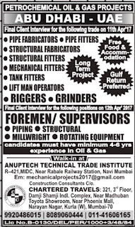 Petrochemical Oil & Gas Project jobs Abu Dhabi
