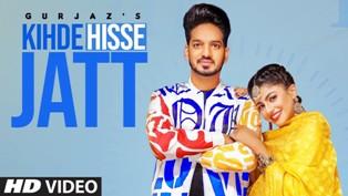 Kihde Hisse Jatt Lyrics - Gurjazz