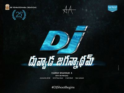 DJ Duvvada Jagannatham Movie Poster