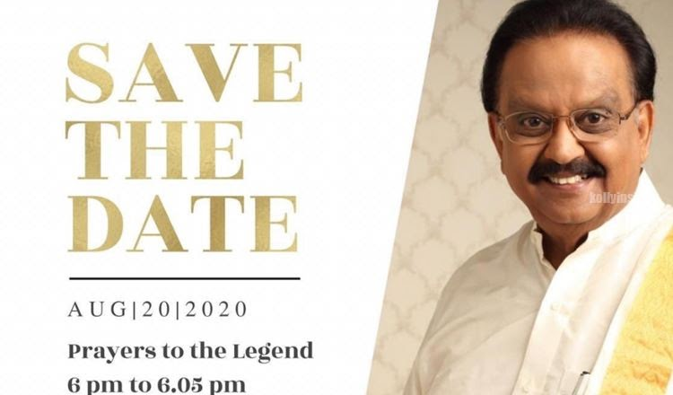 SP Balasubrahmanyam remains critical on life support, celebrities get emotional on mass prayer