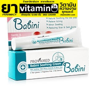 Provamed Babini Soothing Cream